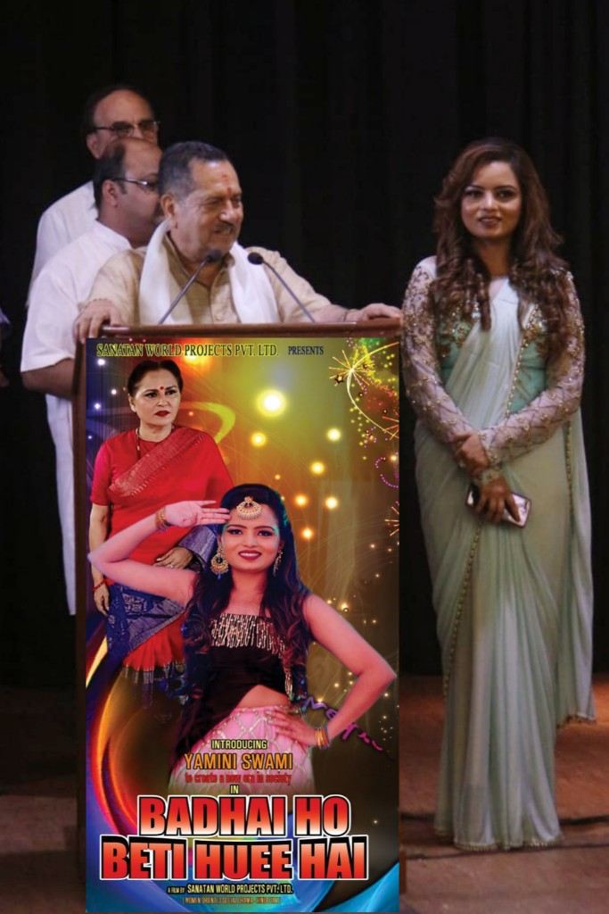Hindi movie production on Women Empowerment and girl child