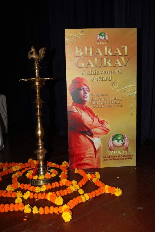 Jeevanacharya at Bharat Gaurav Achievement Award