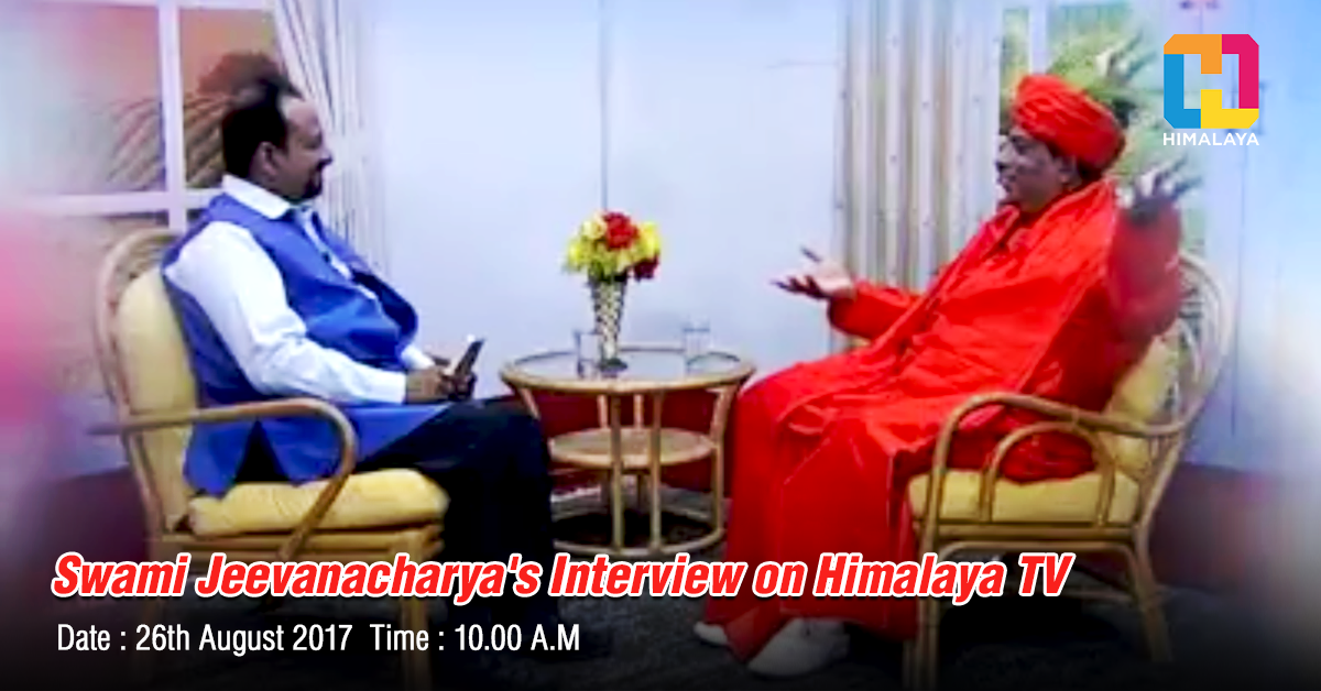 Jeevanacharya interview with Dayaram Agarwal