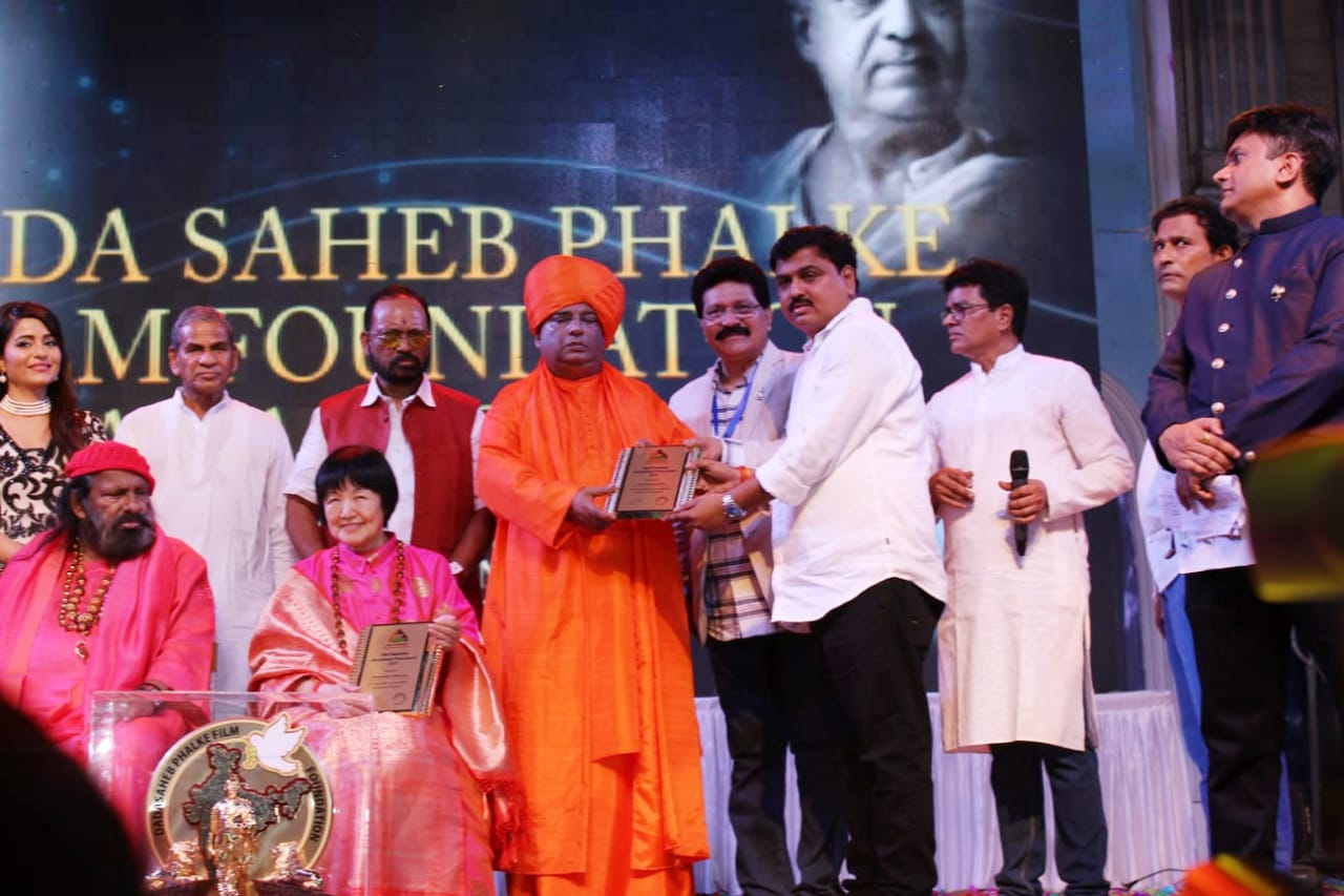 Jeevanacharya in Dada saheb phalke film foundation awards 2019