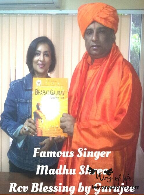 JEEVANACHARYA_SWAMI_CELEBRITIES_PHOTO_011