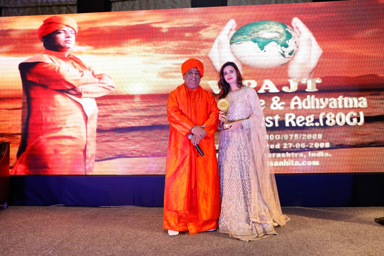 Bharat Gaurav acheivement award function 2018