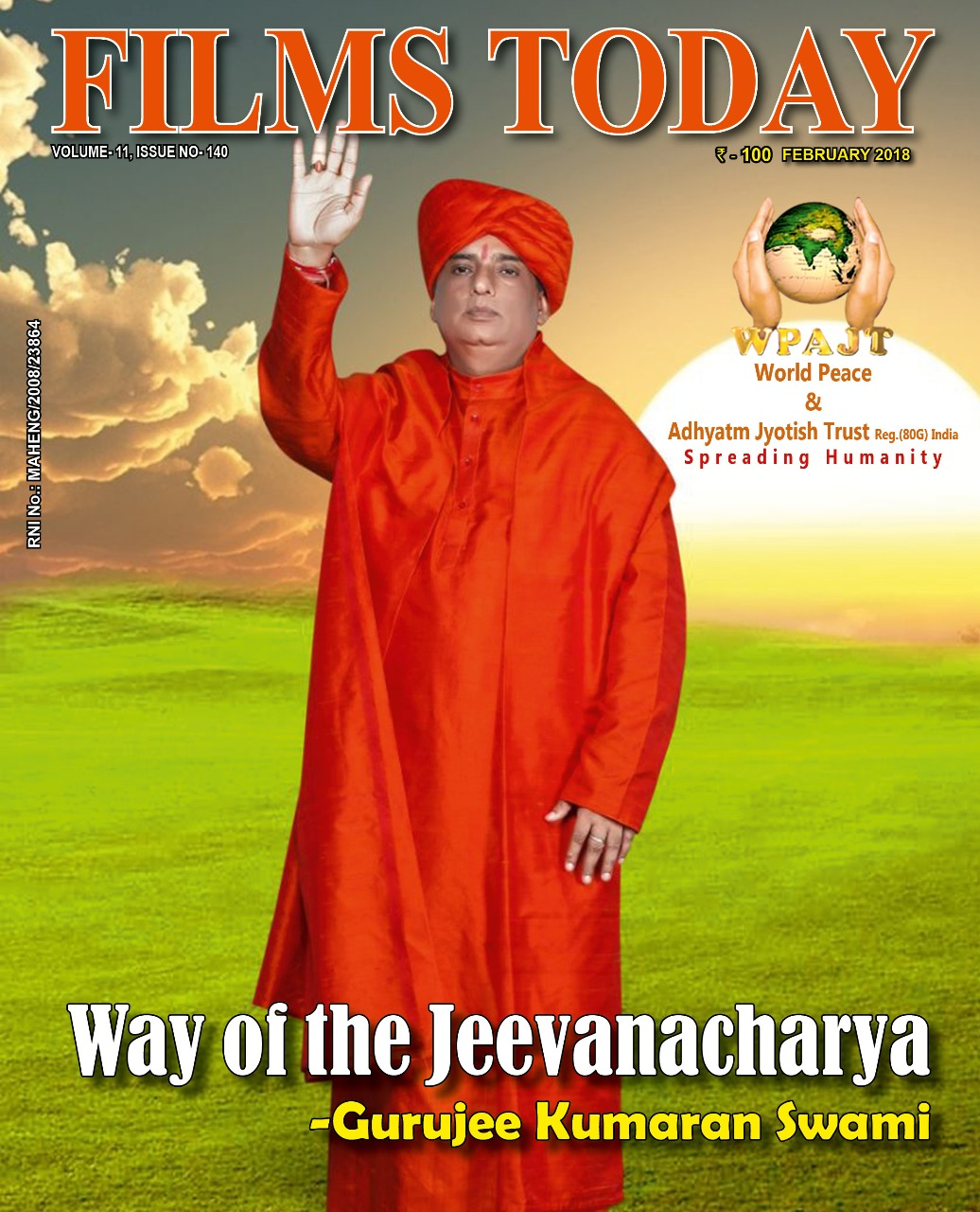 Films Today Book Edition - Way Of Life Jeevanacharya