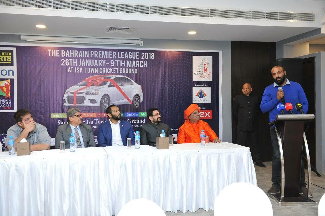 Ticket launch of the Bahrain Premier league