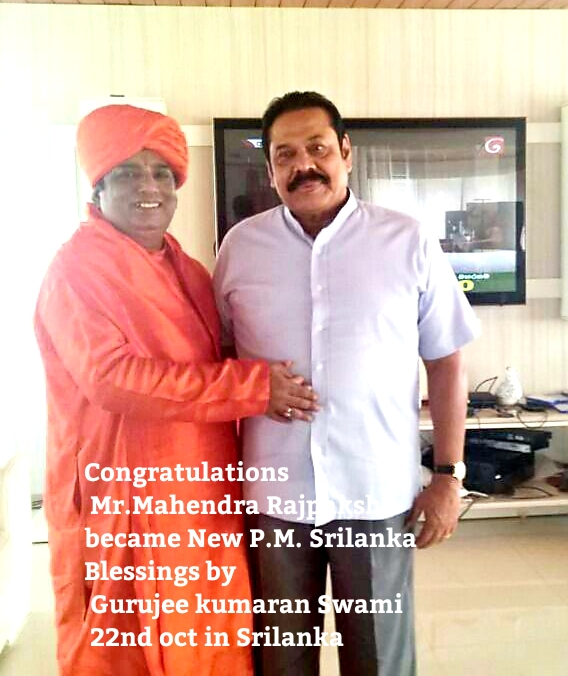 Jevanacharya with Mr.Mahendra Rajapakshe
