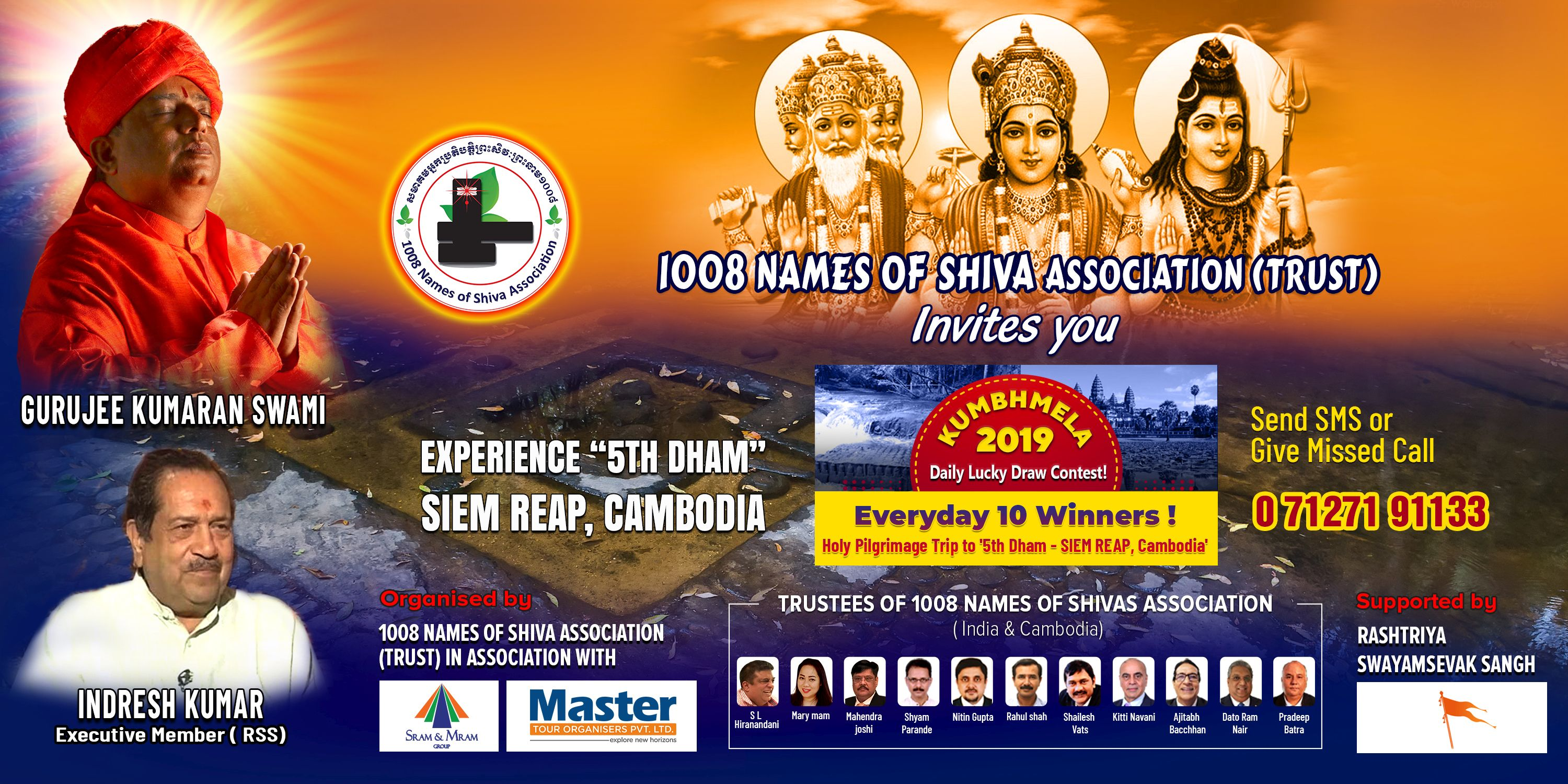 Jeevanacharya invitation to 5th Dham Siem Reap Cambodia