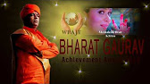 Bharat Gaurav Achievement Award 2014